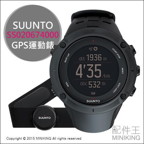 【配件王】 公司貨 SUUNTO Ambit3 Peak Black HR SS020674000 GPS運動錶