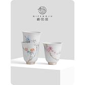 棲鳳居直播CS景德鎮一布手繪十二花神杯品茗杯陶瓷