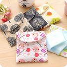 韓版可愛大容量衛生巾包旅行便攜 收納包布藝衛生棉袋【B9036】