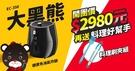 Arlink 部落客推薦 氣炸鍋4.5公升 大容量EC-350 (氣炸鍋) 保固3年