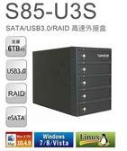 【台中平價鋪】全新 CyberSLIM S85-U3S 3.5吋5層磁碟陣列外接盒