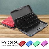 信用卡包 名片夾 風琴卡片包 名片盒 卡片 硬殼 防消磁 銀行卡盒 禮品 鋁合金卡片包【J059】MY COLOR