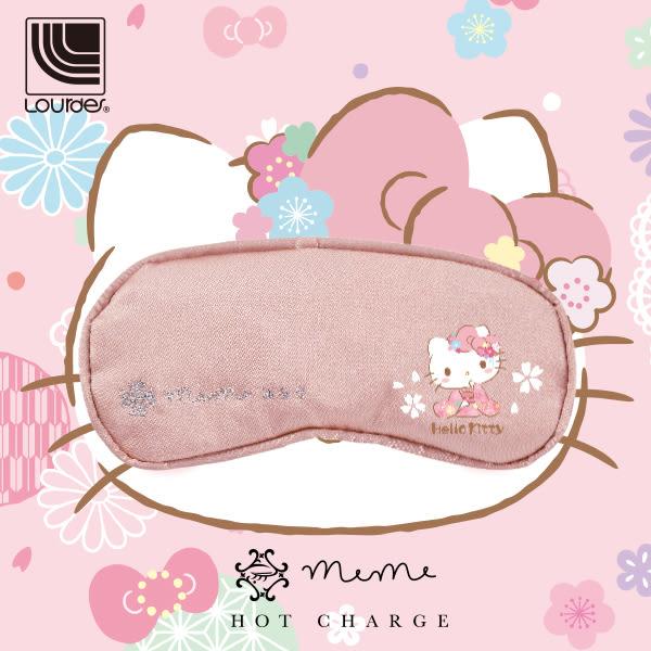 Lourdes限量版Hello Kitty充電式溫熱眼罩(粉紅色)511kt