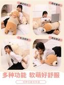 絨毛娃娃 可愛抱抱熊公仔毛絨玩具床上趴趴陪你睡覺超軟抱枕女生玩偶布娃娃 ATF 蘑菇街小屋