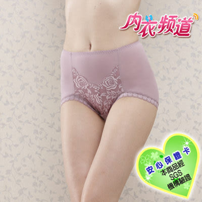 [內衣頻道]♥6651 台灣製 輕機能 包臀 彈性優 超薄高腰 頂級天絲棉 高腰內褲 - L/XL/Q