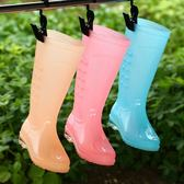 成人雨鞋女透明糖果時尚防水膠鞋女雨靴高筒防滑防水時尚水鞋水靴【七七特惠全館七八折】