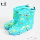 幼兒童雨鞋男童女童寶寶雨靴防滑大童公主防水學生水靴小孩水鞋套 小艾時尚