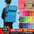 畫包8k畫袋雙肩手提素描畫板袋A3防水彩色可印字訂製圖案美術小畫麥吉良品YYS