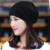 帽子女春秋薄款化療帽女套頭帽透氣包頭帽頭巾帽月子帽光頭堆堆帽【星時代女王】