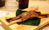 【禧福水產】日本星鰻魚/穴子片/大鰻魚◇$特價500元/320g±5%/5p◇超低價日本料理握壽司團購可批發