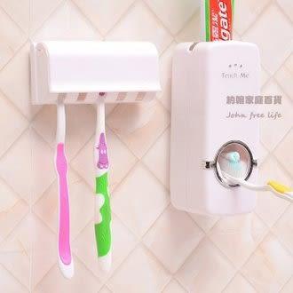 約翰家庭百貨》【BA360】自動擠牙膏器 附5位牙刷架 不必動手擠牙膏