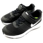 《7+1童鞋》中童 NIKE STAR RUNNER (PSV) 緩震透氣網布 運動鞋 慢跑鞋 F855 黑色