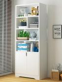 書櫃書架簡約落地小櫃子置物架客廳儲物臥室收納學生家用簡易書架 喵可可