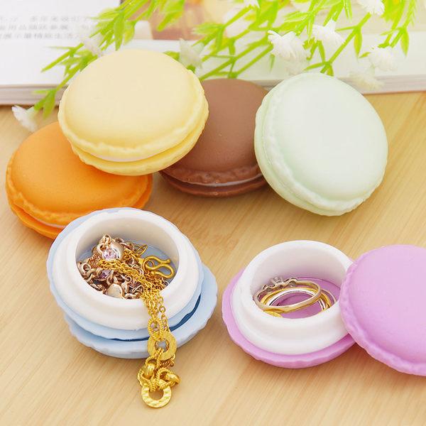 【00432】 馬卡龍造型收納盒 小物收納 首飾飾品分類