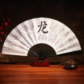 十二生肖扇子折扇中國風古典古代夏季折扇男古風扇 萬客居