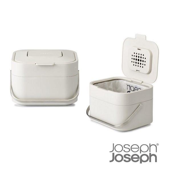 《Joseph Joseph英國創意餐廚》智慧除臭廚餘桶(白)