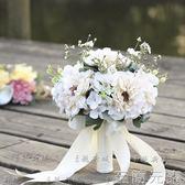 手棒花 新款婚紗攝影道具手捧花白色旅拍攝影樓外景韓式新娘仿真假花 至簡元素