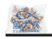C3【魚大俠】FH214土魠魚下巴(1kg/包/覆冰30%)