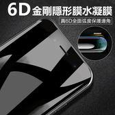 6D金剛 水凝膜 華為 P20 Pro Mate 10 20 Pro Nova2i 3 3i  3e 手機膜 滿版 螢幕保護貼