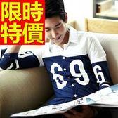 長袖襯衫 男襯衫-合身剪裁修身隨意英倫風窄版氣質2色59k29【巴黎精品】