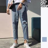 不規則抽鬚破洞牛仔褲【002657ABAI】50%OFF SHOP