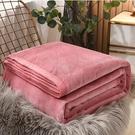 寢居小毛毯 毛毯珊瑚絨加厚冬季小毯子毛巾被子法蘭絨保暖床單人辦公室【快速出貨八折搶購】