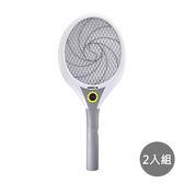 【日象】大眾大旋風電蚊拍(電池式大拍)2入組 ZOM-2400