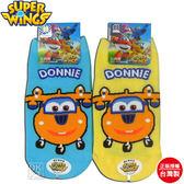 SUPER WINGS 超級飛俠 多尼DONNIE直板襪 SW-S1203 ~DK襪子毛巾大王