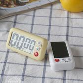廚房電子定時計時倒計提醒器 迷你烤箱計時器「夢娜麗莎精品館」