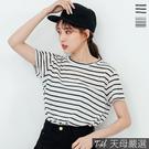 【天母嚴選】微透膚條紋竹節棉圓領T恤(共二色)