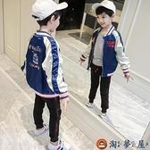 男童外套秋款洋氣春秋季兒童裝秋裝夾克棒球服上衣【淘夢屋】