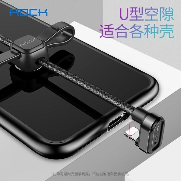 ROCK蘋果數據線iPhone6充電線器6s彎頭X快充8Plus加長手機5s 萬客居