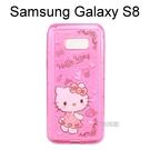 Hello Kitty空壓氣墊軟殼 [小熊] Samsung Galaxy S8 G950FD (5.8吋)【三麗鷗正版授權】