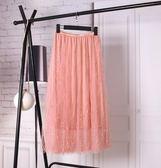 長款網紗半身裙蓬蓬蕾絲仙女裙子女百褶裙