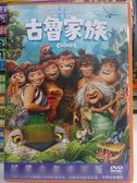 挖寶二手片-B30-112-正版DVD*動畫【古魯家族】-馴龍高手*星際寶貝導演