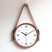 Z-欧式创意皮带挂钟静音客厅现代简约北欧金属壁挂石英钟家居装饰【12寸】
