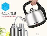 電熱水壺304不銹鋼家用大容量燒水壺自動斷電  享購