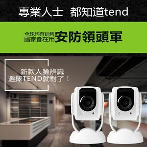 tend Secure 人臉辨識 無線監控攝影(2台組合價)