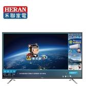 現在買最便宜【禾聯液晶】65吋 HER TV 4K液晶顯示器+視訊盒 內附安卓聯網《HD-65UDF28》全機三年保固