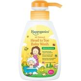 開心天然 Happyganics 全天然嬰兒沐浴洗髮二合一 (270毫升)