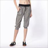 不對稱七分哈倫褲 TAQ-10702- 百貨專櫃品牌 TOUCH AERO 瑜珈服有氧服韻律服