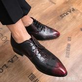 男士鱷魚紋皮鞋韓版休閒正裝英倫小皮鞋商務黑色內增高尖頭夜場潮  -享家生活館