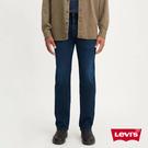Levis 男款 501 排釦直筒牛仔褲 煙燻藍 彈性布料