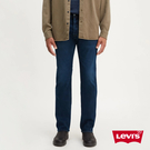 Levis 男款 501 排釦直筒牛仔褲...