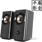 平廣 創新未來 創巨 CREATIVE T60 藍芽喇叭 2.0 桌面 喇叭 Wireless T10藍芽版 台灣公司貨保1年