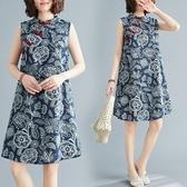 棉麻中國結造型古典印花背心洋裝 獨具衣格 J3073