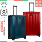 BRIC'S  VENEZIA 行李箱 30吋 編織拉鍊箱 旅行箱 多層編織材質 得意時袋