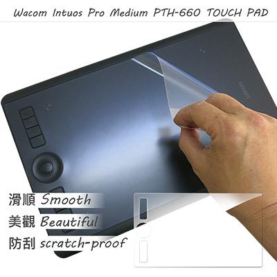 【Ezstick】Wacom Intuos Pro medium PTH-660 K0 K1 TOUCH PAD 抗刮保護貼