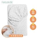 PAMABE 冬季嬰兒床罩-暖暖灰[衛立兒生活館]