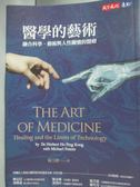 【書寶二手書T1/保健_OHO】醫學的藝術:融合科學、藝術與人性關懷的醫療_何瑞光,